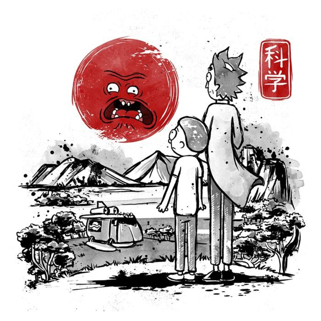 Once Upon a Tee: Screaming Red Sun
