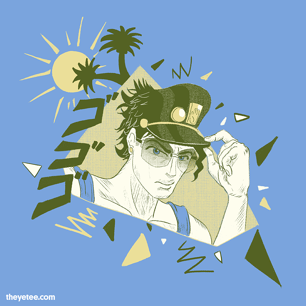 The Yetee: Yare Yare it's Hot