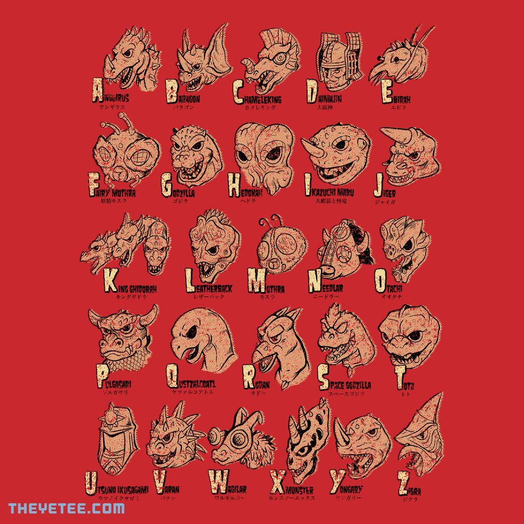 The Yetee: Kaiju ABC