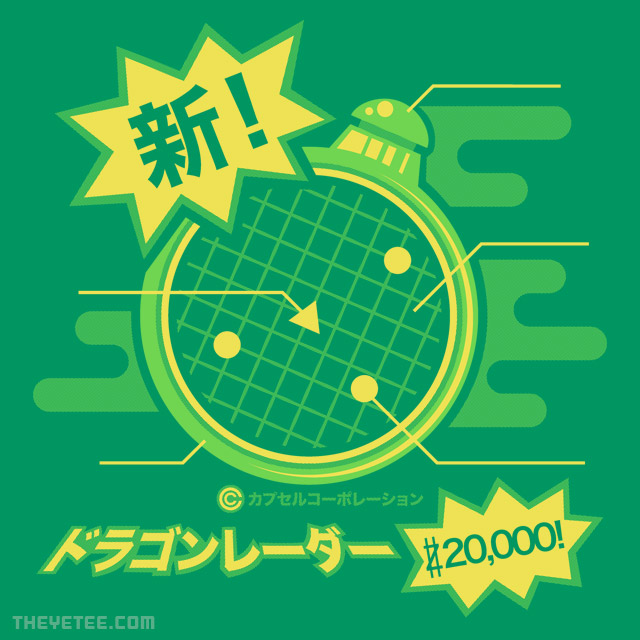 The Yetee: Dragon Sale