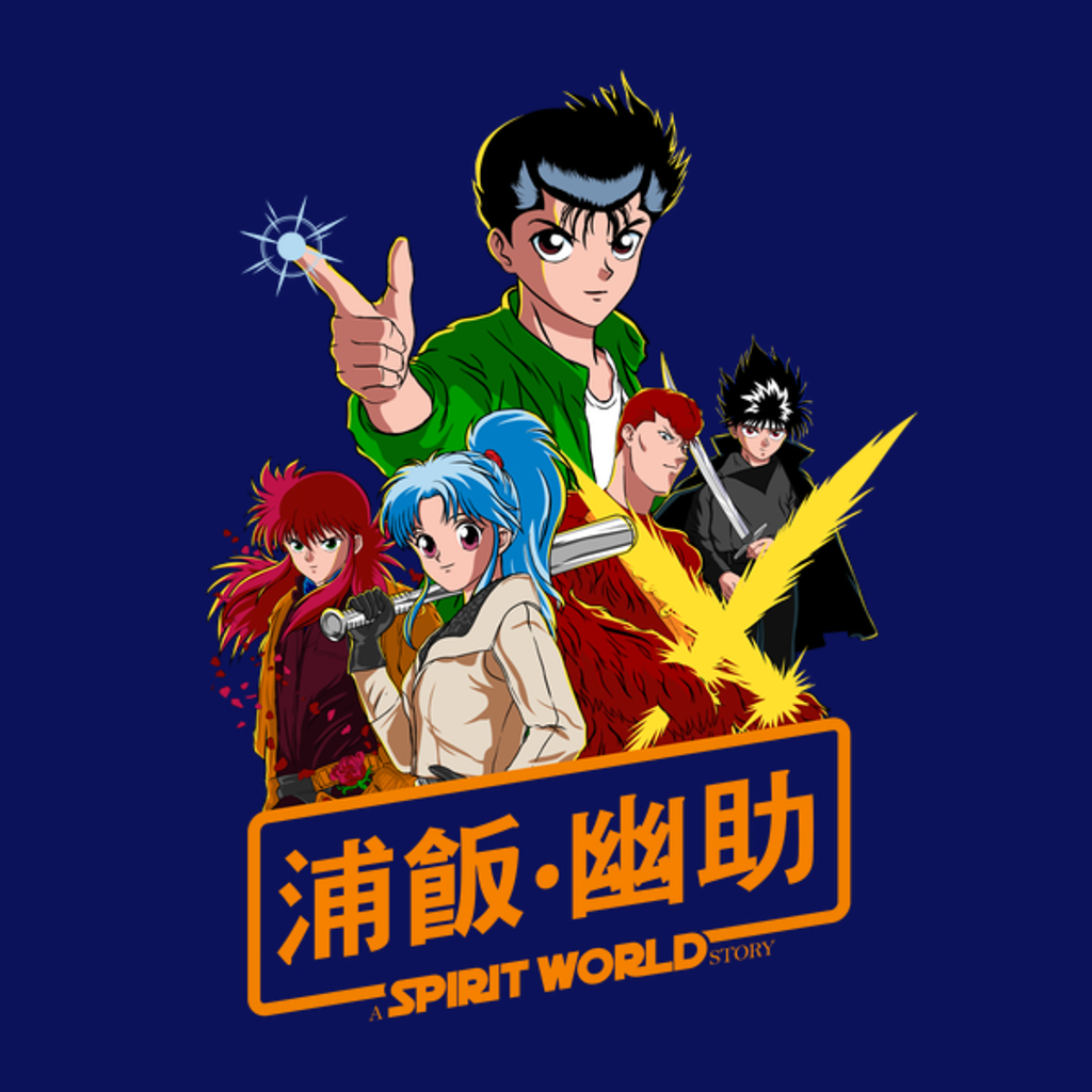 NeatoShop: #038 - A Spirit World Story