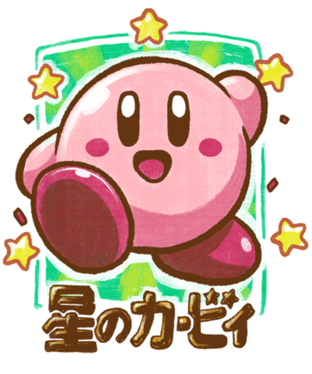 Qwertee: Kirby From The Stars