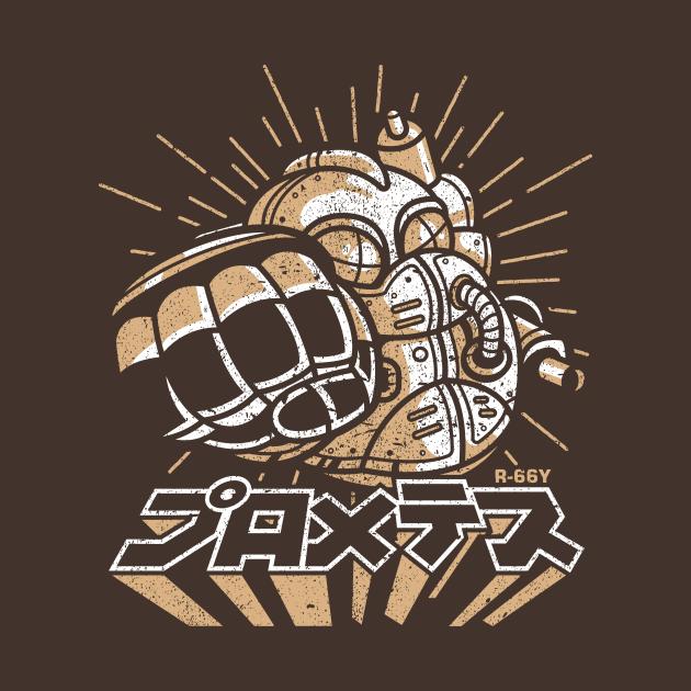 TeePublic: Chrono Trigger Robo