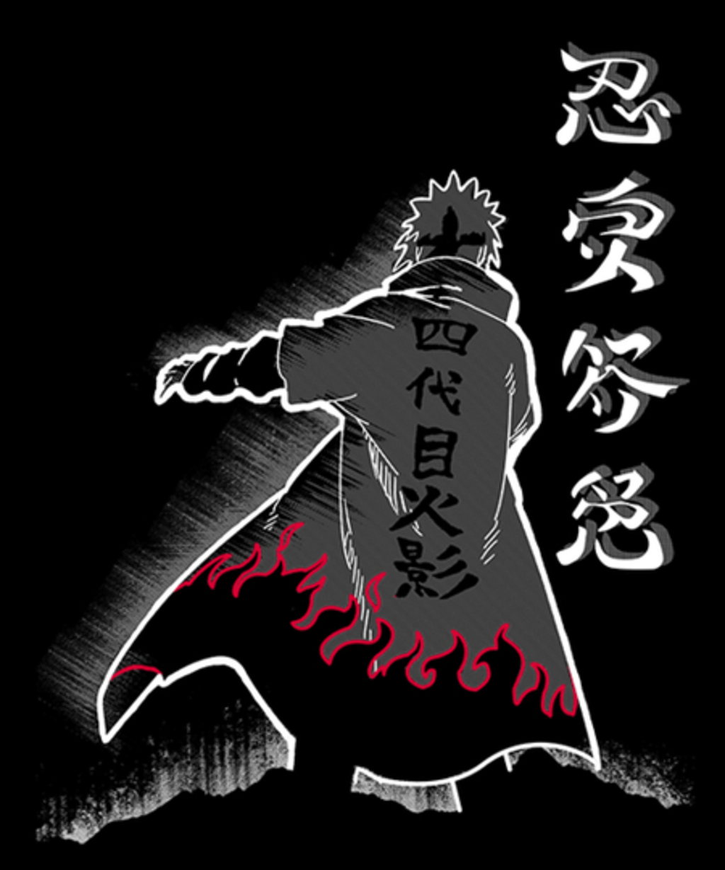 Qwertee: Fourth Hokage Enters