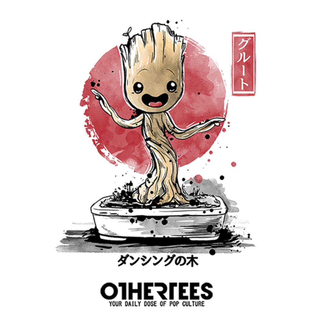 OtherTees: Bonsai Tree