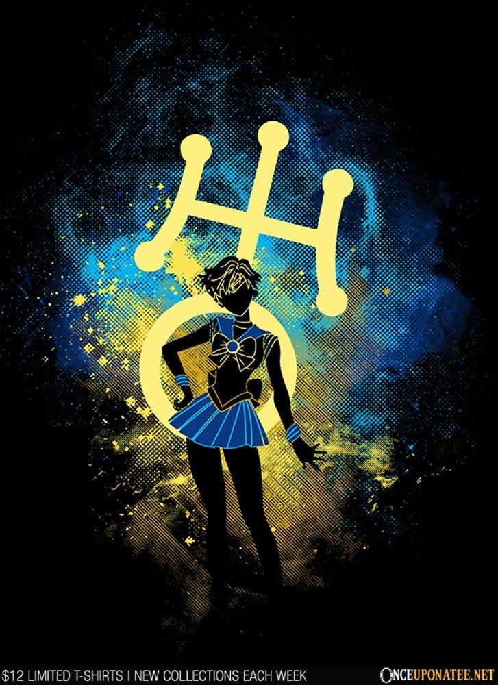 Once Upon a Tee: Uranus Art