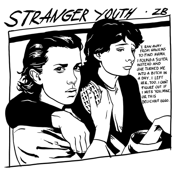 NeatoShop: Stranger Youth