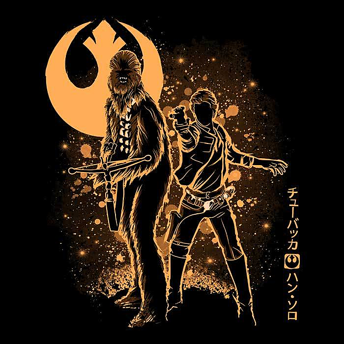 Once Upon a Tee: The Smugglers
