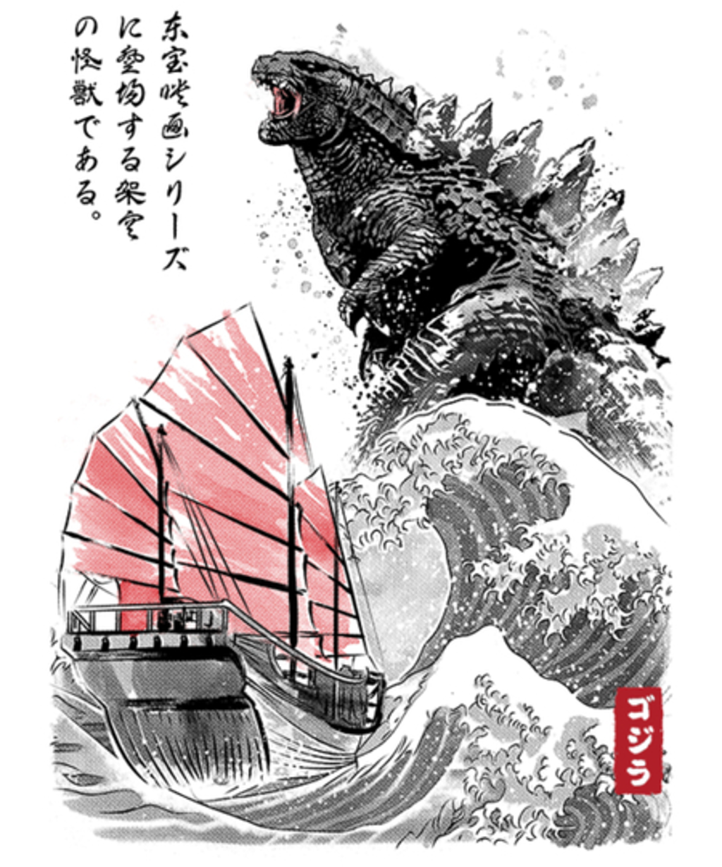 Qwertee: King of the Monsters sumi-e