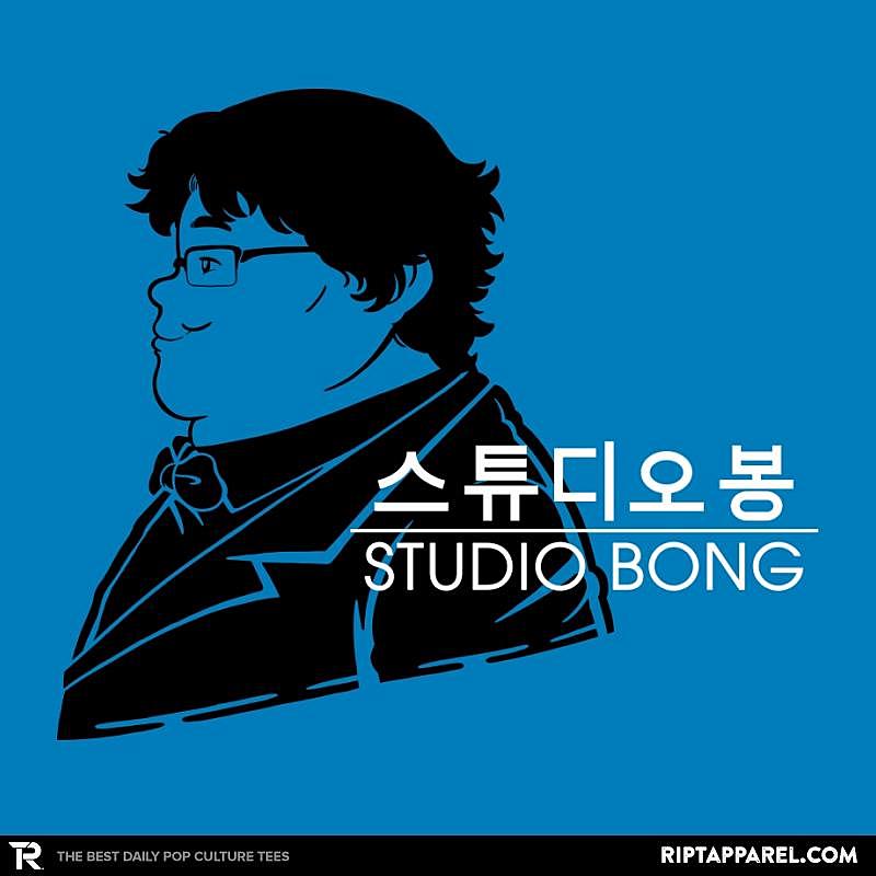 Ript: Studio Bong