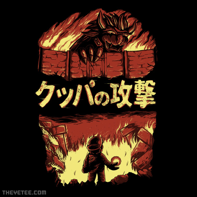 The Yetee: Attack of Bowser