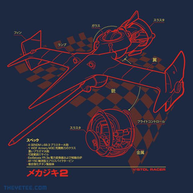 The Yetee: Blueprint MONO Racer II
