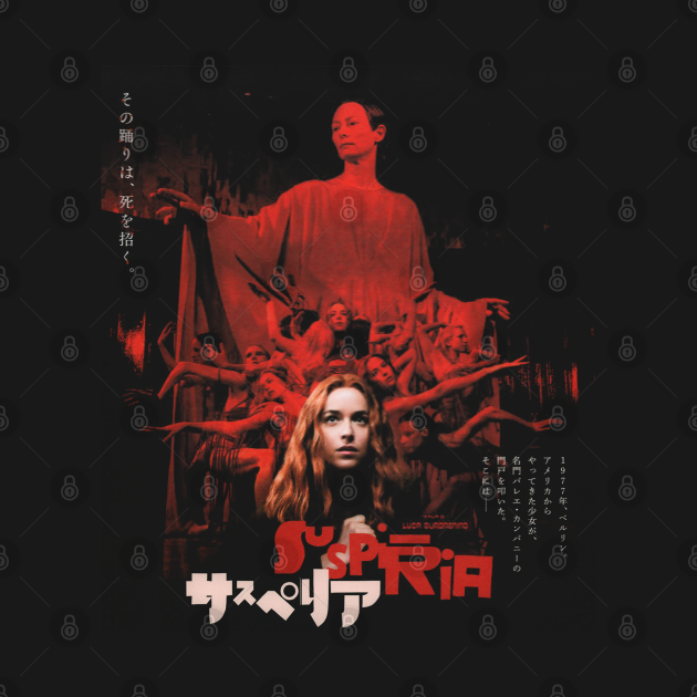 TeePublic: Suspiria New Japanese