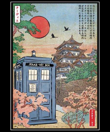 Qwertee: The Tardis in Japan