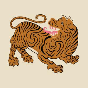 TeePublic: TIbetan Tiger