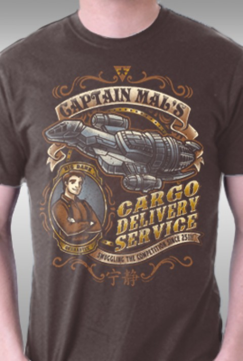 TeeFury: Captain Tight Pants Delivery