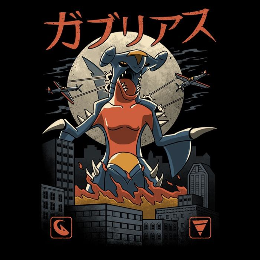 Once Upon a Tee: Dragon Ground Kaiju