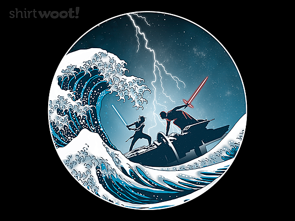 Woot!: The Great Force
