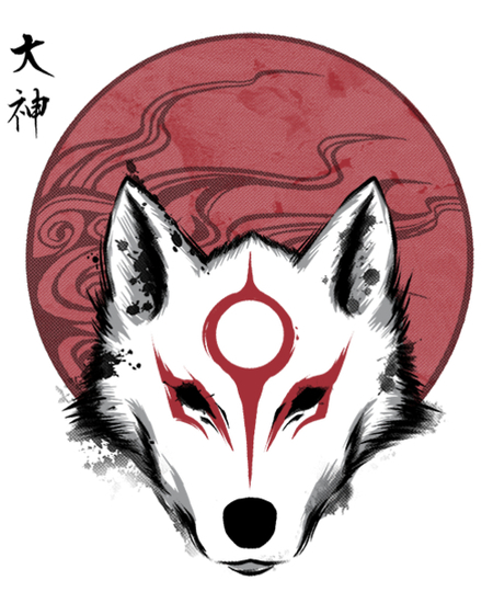 Qwertee: Red Sun God